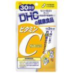 DHC ビタミンCハードカプセル(30日分) 2166(のし包装メッセージカード対応不可品)