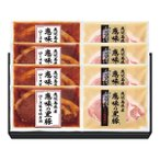 内祝い ギフト 鹿児島県産恵味の黒豚ロース味噌漬 生姜焼き用セット AMS-BP50(メーカー直送 送料無料 代引不可 結婚 入学祝 ギフト)