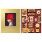 赤い帽子 ゴールド 16469(内祝い お菓子 出産内祝い お返し 結婚 入学祝 ギフト 引き出物 バレンタイン)