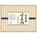 小豆島手延素麺(国産小麦100%) SJH50(内祝い/出