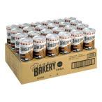 内祝い お返し 5年保存 アスト新食缶ベーカリー(24缶) コーヒー 321192(包装不可)
