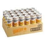 災害 非常食 内祝い お返し 5年保存 アスト新食缶ベーカリー(24缶) オレンジ 321292(包装不可)