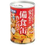 備食缶カンパン(のし包装メッセージカード対応不可品)