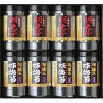 有明海産 明太子風味・熊本有明海産 味海苔セット YMI-40(20%OFF)(出産内祝い/お返し/出産/ギフト/引き出物/贈答品)