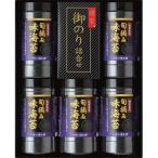 熊本有明海産 旬摘み味海苔 ENI-25(20%OFF)(出産内祝い/お返し/出産/ギフト/引き出物/贈答品)