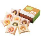 カリーノ アニマルドーナツ 8個 CAD-20(内祝い お菓子 出産内祝い お返し 結婚 入学祝 ギフト 引き出物 贈答品 お歳暮)