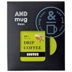 ドトールコーヒー ドリップコーヒー深煎りブレンド DTD-F5(内祝い お菓子 出産内祝い お返し 結婚 入学祝 ギフト 引き出物 バレンタイン)