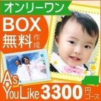 カタログギフト / シャディ 「アズユーライク」  3100円コース  / 送料無料