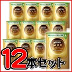 (まとめ買い特価/送料無料/詰め替え用)ネスカフェ  ゴールドブレンド エコ&システム 70G 12本セット(1ダース)