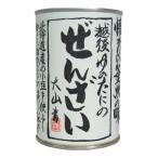 ぜんざいセット(10缶) (のし包装メッセージカード対応不可品)