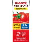 ショッピングトマトジュース カゴメ トマトジュース食塩無添加(機能性表示食品)(24本) (送料無料/送料込※沖縄・離島除く)(のし包装メッセージカード対応不可品)