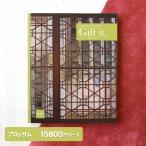 カタログギフト「リンベル」ギフトイット ブロッサム 15600円コース