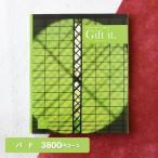 カタログギフト「リンベル」ギフトイット バド 3600円コース