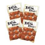 米久 国産鶏肉 国産豚肉使用 黒酢たれ肉だんご SD‐235(メーカー直送 送料無料 代引き対応不可品)(のし包装メッセージカード対応不可品)