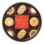 内祝い お菓子 ブルボン ミニギフト バタークッキー缶 31168(出産内祝い お返し 結婚 入学祝 ギフト 引き出物)