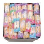 内祝い お菓子 和RAKUおかきセット 缶入 NOK-25(8%OFF)(出産内祝い お返し 結婚 入学祝 ギフト 引き出物)