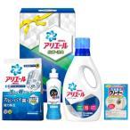 アリエールイオンパワージェル洗剤ギフト