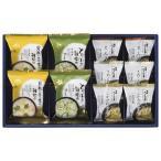 ろくさん亭 道場六三郎 スープ 雑炊ギフト HZ-10D(8%OFF)(出産内祝い お返し 結婚 入学祝 ギフト 引き出物 贈答品)