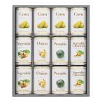 内祝い ホテルニューオータニ スープ缶詰セット AOR-50(出産内祝い お返し 結婚 入学祝 ギフト 引き出物 贈答品 父の日)