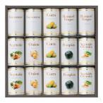 内祝い お返し ギフト ホテルニューオータニ スープ缶詰セット AOR-80(出産内祝い お返し 結婚 入学祝 ギフト 引き出物 贈答品)