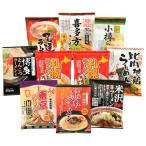 ご当地ラーメン味くらべ乾麺 10食入 AMG-03(出産内祝い お返し 結婚 入学祝 ギフト 引き出物 贈答品 お歳暮)