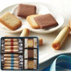 ショッピング内祝い 送料無料/送料込み/ヨックモック バラエティーギフトS YBG-20(内祝い/お返し/出産/ギフト/引き出物/おしゃれ 菓子折り 洋菓子)