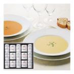 内祝い お返し 帝国ホテル スープ調理缶詰合せ  IMT-100SD(出産内祝い お返し 結婚 入学祝 ギフト 引き出物)