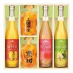 内祝い ギフト お返し 果実のゼリー フルーツ飲料セット JUK-40(出産内祝い お返し 結婚 入学祝 ギフト 引き出物 贈答品)