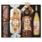 飛騨高山ファクトリー 匠のカフェ CE-30(送料無料)(出産内祝い/お返し/ギフト/引き出物/贈答品)