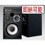 【新品・送料込】JBL 4312MII BK(ペア)モニタースピーカー 送料無料