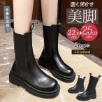 短納期 人気大好評 サイドゴアブーツ レディース ショートブーツ ミドルブーツ 2タイプ 厚底 ミドルヒール 歩きやすい 履きやすい 秋冬 靴 シューズ ブーツ