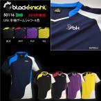 ブラックナイト バドミントン BLACK KNIGHT  スカッシュ  ユニ ゲームウェア ゲームシャツ バドミントン協会公認 50116