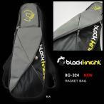 バドミントン スカッシュ  最新作 ブラックナイト BlackKnight 丁度いい大きさのラケットバッグ 2本