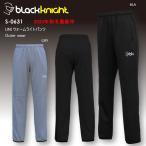 2020AW ラックナイト BLACK KNIGHT バドミントン スカッシュ  ユニ ウェア  ウォームライトパンツ S-0631