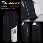 バドミントン スカッシュ ブラックナイト BLACK KNIGHT 日本製 ユニ バドミントン ウェア 七分丈パンツ  S-7308