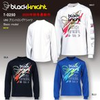 2020最新作 ラックナイト BLACK KNIGHT バドミントン スカッシュ  ユニ ウェア  長袖プラクティスシャツ Tシャツ プラシャツ T-0250