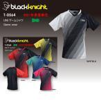 バドミントン スカッシュ ブラックナイト BLACK KNIGHT ユニ UNI ゲームシャツ バドミントン ウェア  バドミントン協会公認 ゲームウェア  T-0564