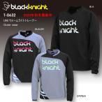 2020AW ラックナイト BLACK KNIGHT バドミントン スカッシュ  ユニ ウェア  ウォームライトトレーナー T-0632