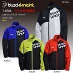 2021AW最新作!ブラックナイト BLACK KNIGHT バドミントン スカッシュ  ユニ ウェア  ウィンドアップジャケット T-0720