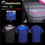 ブラックナイト バドミントン BLACK KNIGHT  スカッシュ  ユニ ゲームウェア ゲームシャツ バドミントン協会公認 T-55016