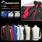 上下セット特価 バドミントン ブラックナイト BLACK KNIGHT ユニ バドミントン ウェア ウォームアップジャケット&パンツセット T-6700-S-6701