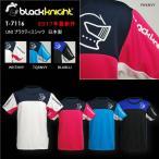 バドミントン スカッシュ ブラックナイト BLACK KNIGHT ユニ バドミントン ウェア  半袖プラクティスシャツ Tシャツ T-7116