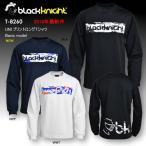 2018最新作 ラックナイト BLACK KNIGHT バドミントン スカッシュ  ユニ ウェア  長袖プラクティスシャツ Tシャツ プラシャツ T-8260