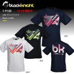 2018最新作 ラックナイト BLACK KNIGHT バドミントン スカッシュ  ユニ ウェア  半袖プラクティスシャツ Tシャツ プラシャツ T-9120