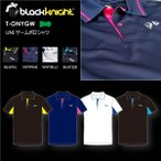 値下げ バドミントン スカッシュ ブラックナイト BLACK KNIGHT ユニ 日本製 バドミントン ウェア  バドミントン協会公認 ゲームシャツ ポロシャツ T-ONYGW