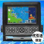 代引き払い限定 HE-601GPII カードPP不可 ホンデックス 魚探 GPS 魚群探知機 HE601 HONDEX