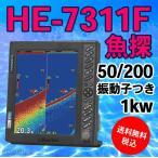 1kw ╡∙├╡ HE-7311F-Di-Bo 10.4╖┐ ╡∙├╡  ┐╢╞░╗╥╔╒днббHONDEX  е█еєе╟е├епе╣ ┴ў╬┴╠╡╬┴ └╟╣■ ┐╖╔╩бб