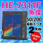 2kw ╡∙├╡ HE-7311F-Di-Bo 10.4╖┐ ╡√├╡  ┐╢╞░╗╥╔╒днббHONDEX е█еєе╟е├епе╣ ┴ў╬┴╠╡╬┴ └╟╣■ ┐╖╔╩бб