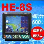 TD28 HE-8S 魚探 ホンデックス HE8s 8.4型 GPS内蔵 魚群探知機 航海計器 デプスマッピング付