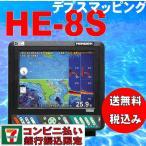 HE-8S е│еєе╙е╦╩здд ╢ф╣╘┐╢╣■╕┬─ъ╛ж╔╩ е╟е╫е╣е▐е├е╘еєе░╔╒днббе█еєе╟е├епе╣ 8.4╖┐  GPS╞т┬в ╡√╖▓├╡├╬╡б